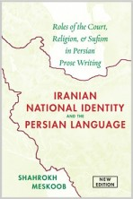 Iranian National Identity and the Persian Language: Roles of the Court, Religion, and Sufism in Persian Prose Writing
