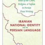 Iranian Nationality and the Persian Language
