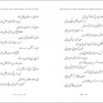 Persian text of the poems in Faces of Love: Hafez and the Poets of Shiraz