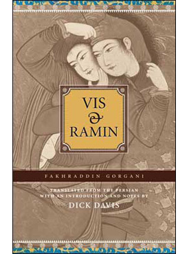 Vis & Ramin