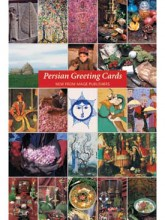 Persian Recipe Greeting Cards From Mage Publishing