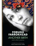 Another Birth and Other Poems