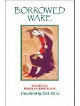 Borrowed Ware: Medieval Persian Epigrams