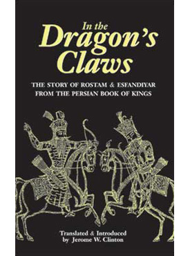In the Dragon's Claws: The Story of Rostam and Esfandiyar