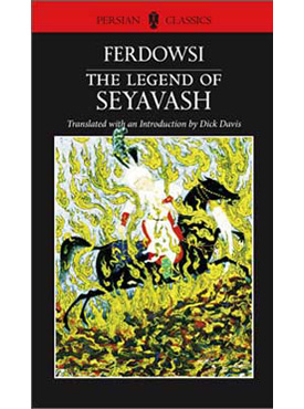 The Legend of Seyavash: Persian Classics Series