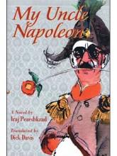 My Uncle Napoleon: A Comic Novel