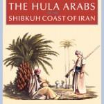 The Persian Gulf: The Hula Arabs of The Shibkuh Coast of Iran