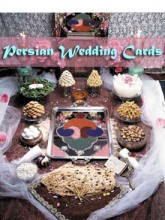 Persian Wedding Cards