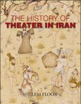 The History of Theater in Iran