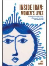 Inside Iran: Women's Lives