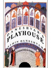 Daneshvar's Playhouse: A Collection of Stories