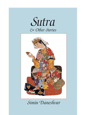 Sutra & Other Stories