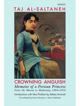 Crowning Anguish: Memoirs of a Persian Princess from the Harem to Modernity 1884-1914 – 2nd Edition
