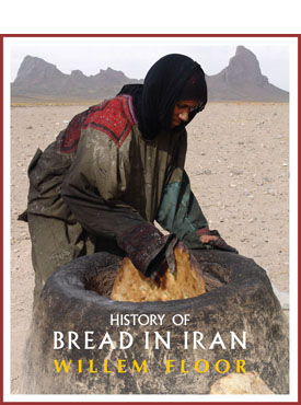 History of Bread in Iran