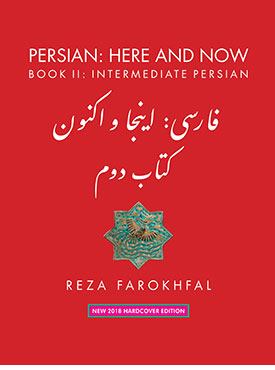 Persian Here And Now Book Ii Intermediate Persian