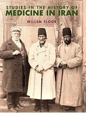 Studies in the History of Medicine in Iran