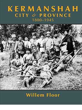 Karmanshah: City and Province, 1800-1945