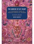 The Mirror Of My Heart: A Thousand Years of Persian Poetry by Women, BILINGUAL EDITION