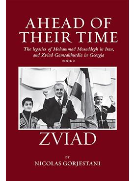 Zviad: The Legacies of Mohammad Mosaddegh in Iran, and Zviad Gamaskhurdia in Georgia